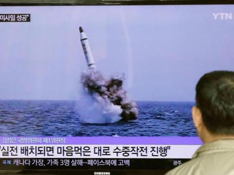 Хакеры КНДР украли у Южной Кореи технологию запуска ракет с подлодок