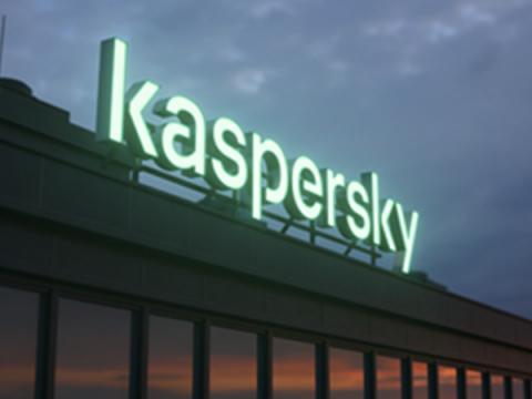 Лаборатория Касперского: новый брендинг, новый логотип, новая миссия