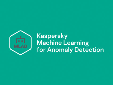 Система раннего обнаружения аномалий Kaspersky MLAD наконец вышла в релиз