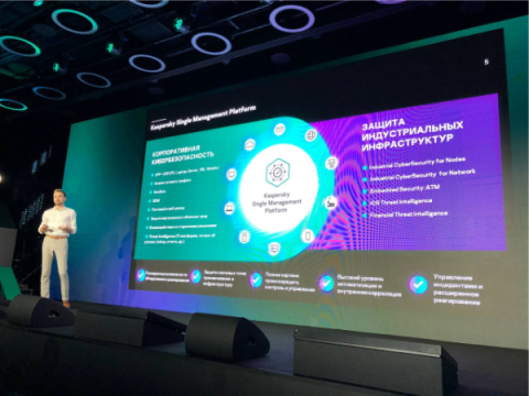 Kaspersky Single Management Platform — представлен XDR 2.0 от Kaspersky