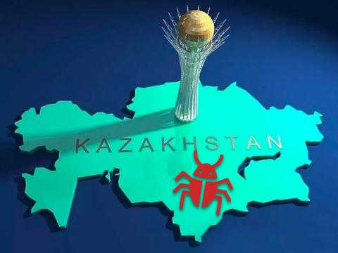 Казахстанский госсайт хранил документы, заражённые вредоносом Razy