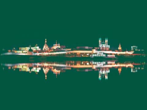 Итоги Kazan Digital Week: государство поддерживает идею управления рисками