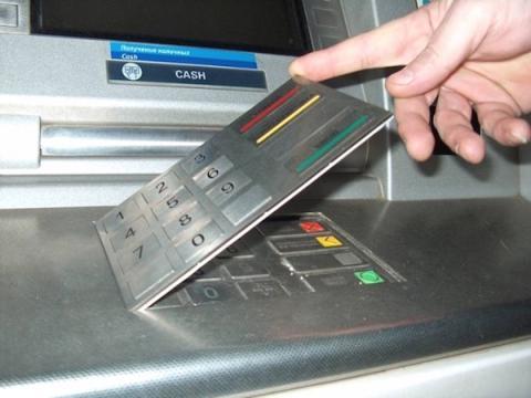 Киберпреступники похитили данные 5 млн банковских карт граждан США