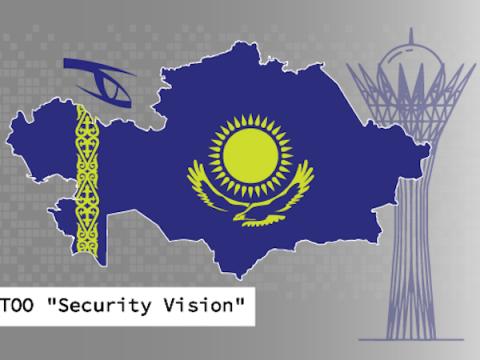 Интеллектуальная безопасность открыла представительство в Казахстане