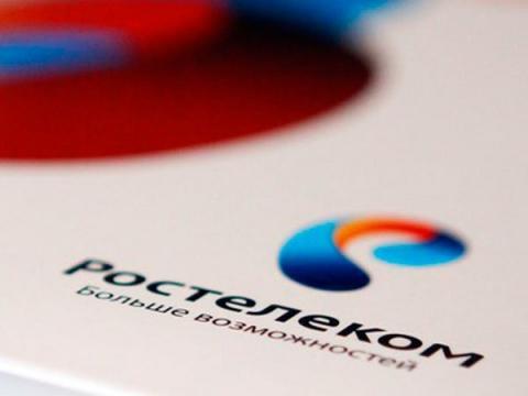 Ростелеком и Group-IB подписали соглашение о технологическом партнерстве