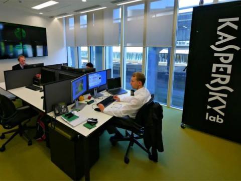 В США не нашли доказательств взломов с помощью Лаборатории Касперского