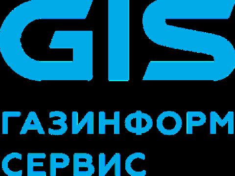 Газинформсервис развивает свою деятельность на территории СНГ