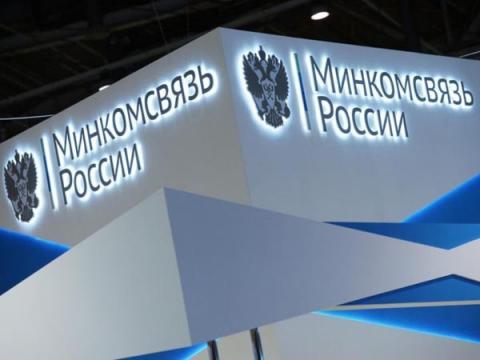 Минкомсвязь РФ разрешит крымчанам использовать анонимайзеры