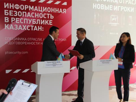 PT будет сотрудничать с комитетом национальной безопасности Казахстана