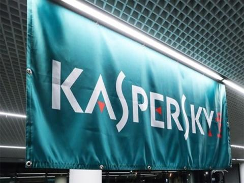 Новая версия Kaspersky Security для бизнеса оснащена машинным обучением