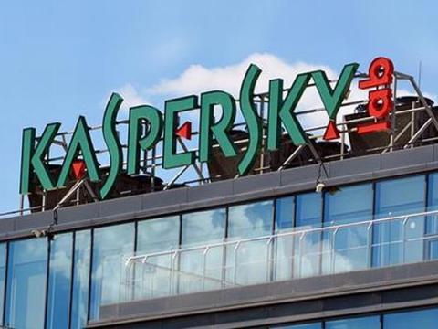Лаборатория Касперского засудила зарубежную газету за статью о взломе