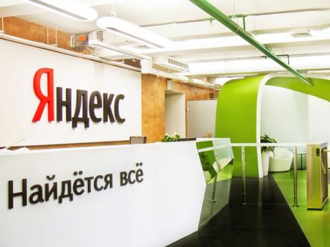 Сервис Яндекс.Видео может оказаться заблокированным уже завтра