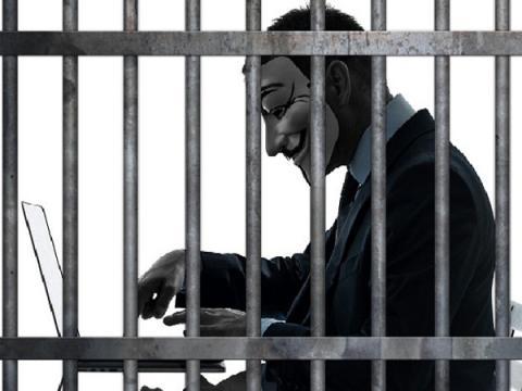 Киберпреступник взломал терминал из СИЗО в Ивановской области