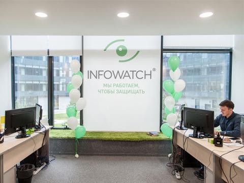 InfoWatch оценила успехи работы компании в регионе Ближнего Востока