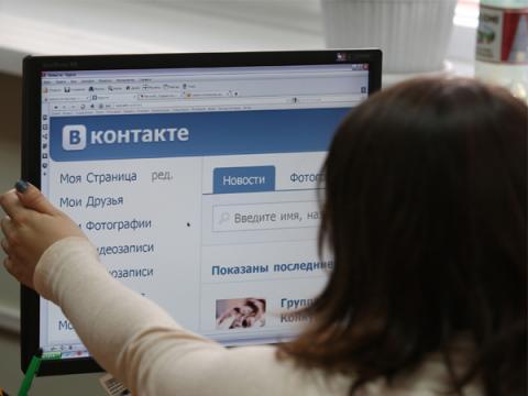 ВК предоставит пользователям доступ к собранным персональным данным
