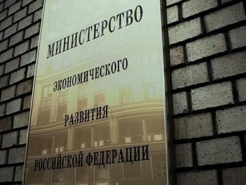 Подросток из Кирова пытался взломать Минэкономразвитие