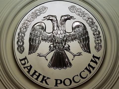 Центробанк разрешает маленьким банкам не отчитываться о кибератаках
