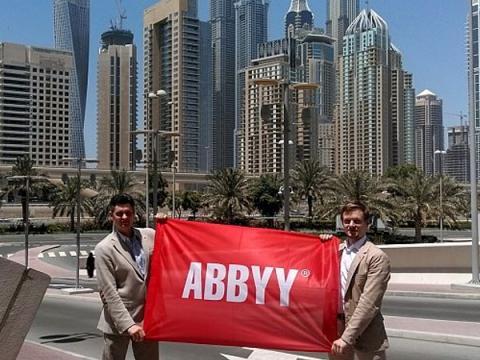 200 000 конфиденциальных файлов клиентов Abbyy были в открытом доступе