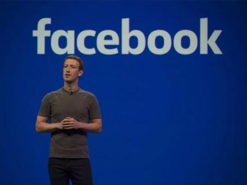 Баг на сервере Facebook позволял удаленно запустить вредоносный код