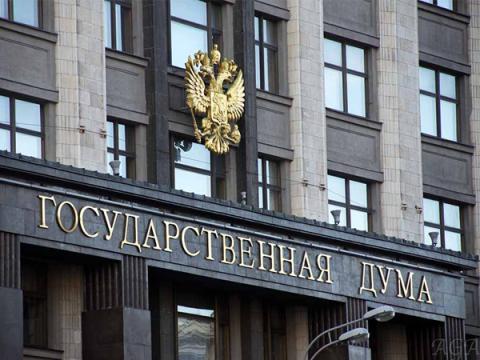 Сенаторы хотят запретить передачу фискальных данных за пределы России