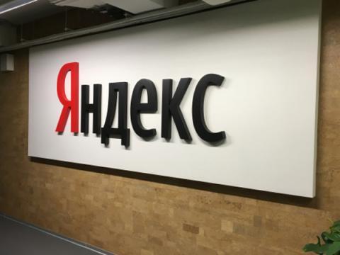 Яндекс.Почта не работает у многих пользователей из России