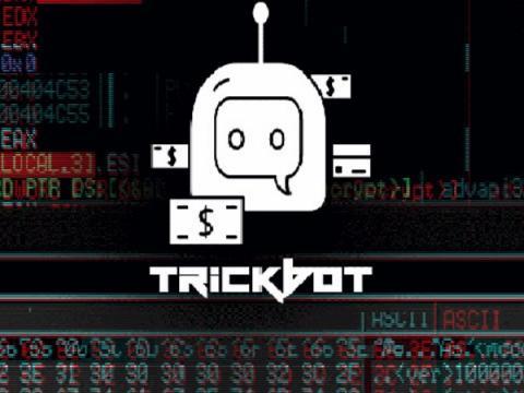 TrickBot получил модуль взаимодействия с BIOS и UEFI
