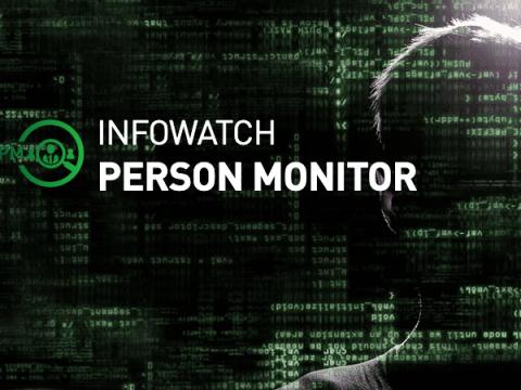 InfoWatch Person Monitor расширил перехват сообщений в Telegram, Skype