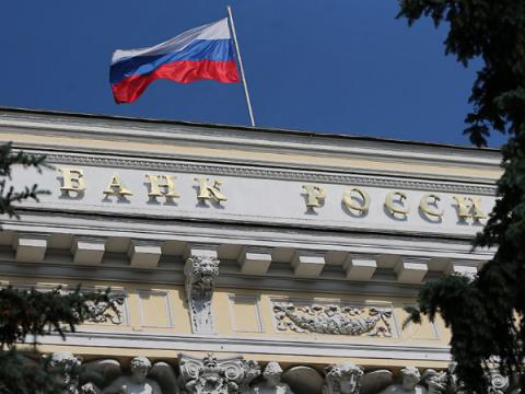 Банк России оштрафовал 17 банков за несоблюдение требований по ИБ