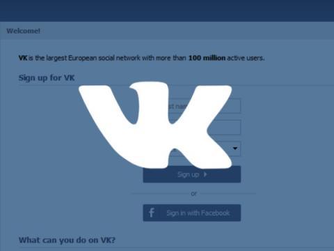 Фишеры собирают пароли ВКонтакте под предлогом возможной утечки архива