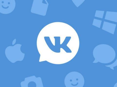 Во ВКонтакте можно найти любого пользователя по номеру телефона
