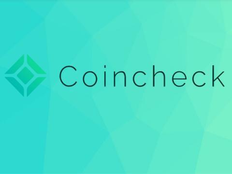 Клиентам Coincheck биржа обещает возместить потери из-за кибератаки