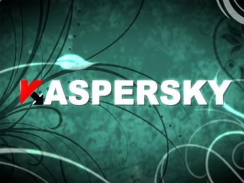 Код безопасности и Лаборатория Касперского стали партнерами