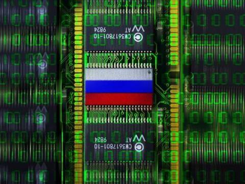 Власти Украины: Россия готовит масштабную кибератаку