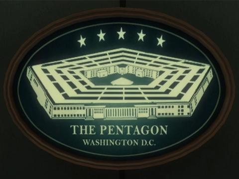 Пентагон завершает создание новейшей системы кибероружия