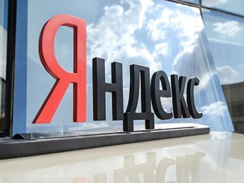 Роскомнадзор направил Яндекс запрос относительно индексации Google Docs