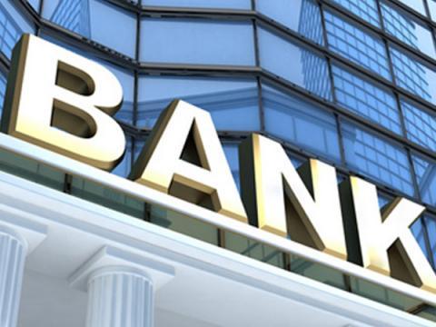 ФинЦЕРТ поможет банкам обмениваться информацией о счетах дропперов