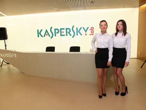 Kaspersky Industrial CyberSecurity for Nodes получил сертификат ФСТЭК