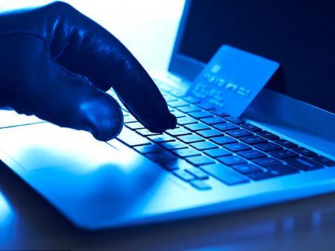 В Сеть выложен инструмент для осуществления кибератак на банки