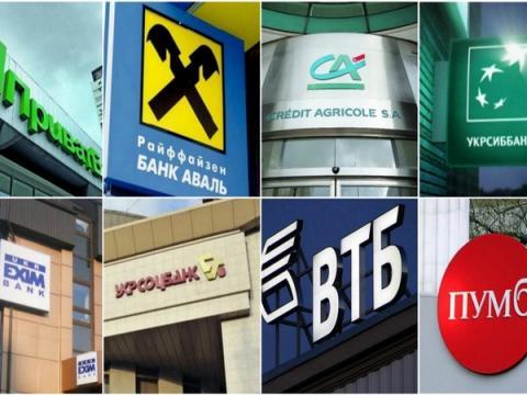 Банки должны информировать ЦБ обо всех спам-рассылках