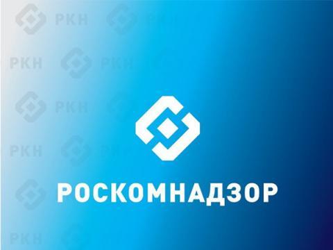 Роскомнадзор внес сайт Росправосудие в список запрещенных