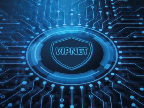 ViPNet Client 4U for Linux соответствует требованиям ФСБ России к СКЗИ