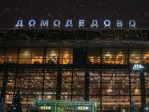 Кибервымогатели требуют у Домодедово несколько сотен биткоинов
