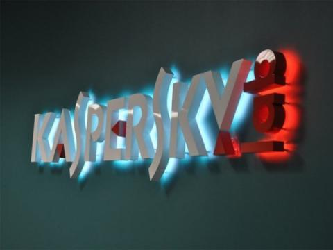 Лаборатория Касперского открыла исходный код сканера KLara