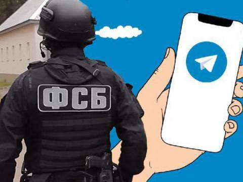 ФСБ направила возражения против апелляции Telegram в Верховный суд