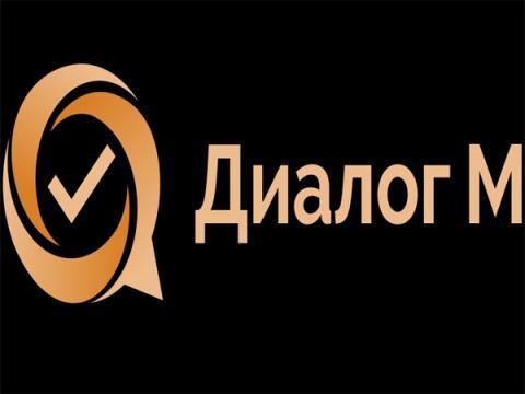 Крымский государственный мессенджер Диалог М взломали за три минуты