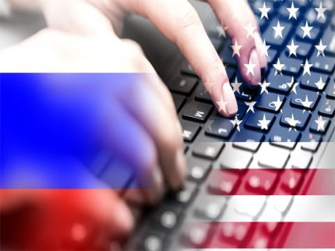 Белый дом готовится ужесточить меры против зарубежных киберпреступников