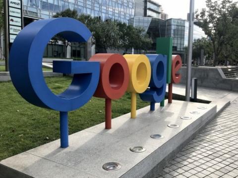 Google следил за недовольными сотрудниками, прежде чем уволить их