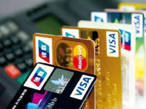 Банковские карты будут блокироваться при подозрении на хищение