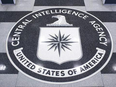 Агентов ЦРУ отслеживают с помощью инфраструктуры развитых городов