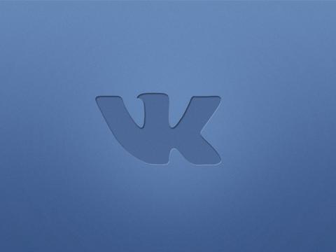 ВКонтакте усилит приватность пользователей из-за уголовных дел